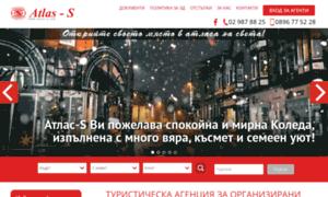 Atlas-s.com thumbnail