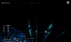 Atlas.jp thumbnail