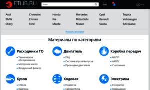 Atlib.ru thumbnail