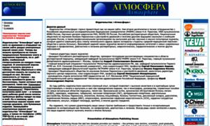 Atmosphere-ph.ru thumbnail