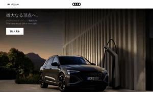 Audi.co.jp thumbnail
