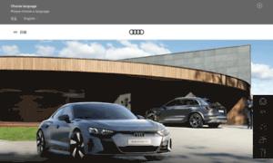 Audi.com.hk thumbnail