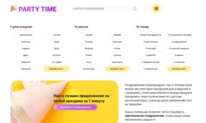 Украина аудио поздравление