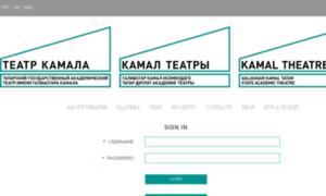 Auth.kamalteatr.ru thumbnail