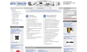 Auto-tools.ru thumbnail