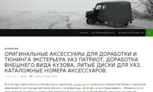 Auto.kombat.com.ua thumbnail