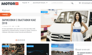 Auto.motor.kz thumbnail
