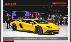 Autolynch.ru thumbnail