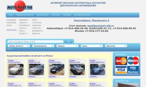Autopart-sib.ru thumbnail