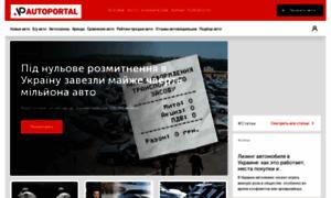 Autoportal.ua thumbnail