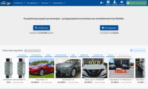 Autoscoop.car.gr thumbnail