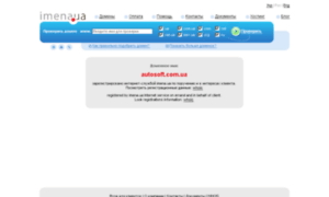 Autosoft.com.ua thumbnail
