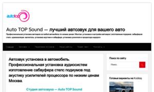 Autotop.org thumbnail