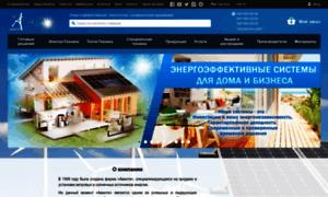 Avante.com.ua thumbnail