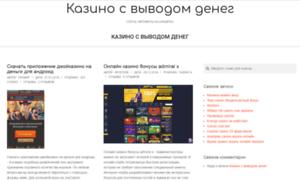 Avaqip.ru thumbnail