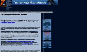 Avelonbeta.ru thumbnail