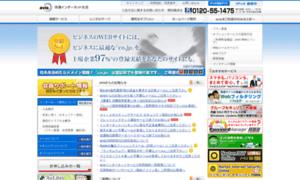 Avis.ne.jp thumbnail