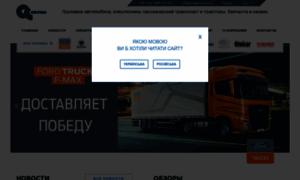 Avtek.ua thumbnail