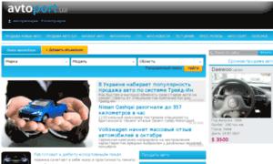 Avtoport.ua thumbnail