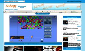 Ayle.ru thumbnail