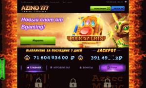 www 777azino azino net