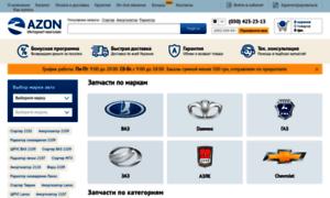 Azon.ua thumbnail