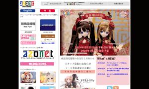 Azone-int.co.jp thumbnail