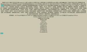 B1046.xyz thumbnail