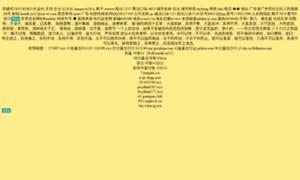 B1068.xyz thumbnail