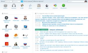 B6sx.ru thumbnail