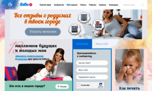 Baby.ru thumbnail