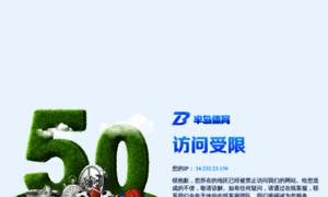 Baby169.net thumbnail