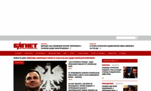 Bagnet.org thumbnail