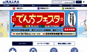 Baj.or.jp thumbnail