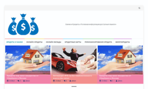 Bankkreditka.ru thumbnail