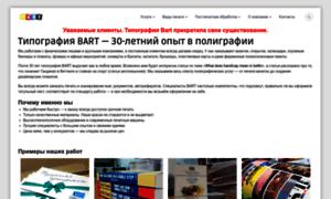 Bart.su thumbnail