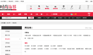 Bbs.51fashion.com.cn thumbnail