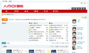 Bbs.amoi.com.cn thumbnail