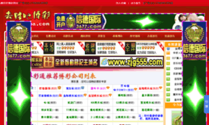 Bbs.juetuzhi.cn thumbnail