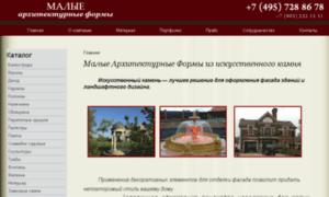 Bdtland.nichost.ru thumbnail