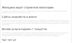 Beats-audio.ru thumbnail