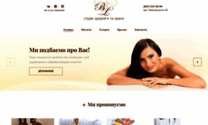 Beautylife.com.ua thumbnail
