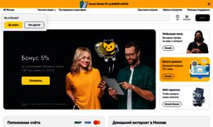 Beeline.ru thumbnail