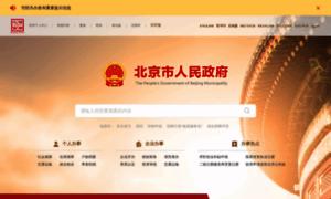 Beijing.gov.cn thumbnail