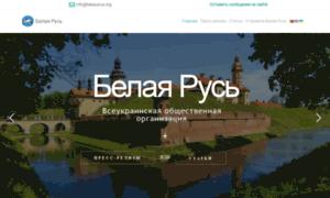 Belayarus.org thumbnail