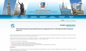 Belfoms.ru thumbnail