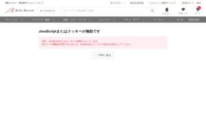 Bellemaison.jp thumbnail