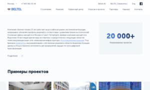 Beltel.ru thumbnail