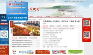 Bengbu.gov.cn thumbnail