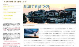 Benhouse-net.jp thumbnail